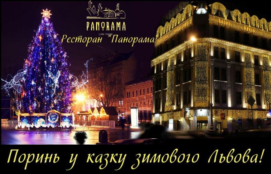 panorama new year