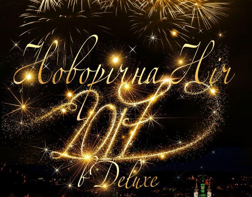 dl-new_year-lviv
