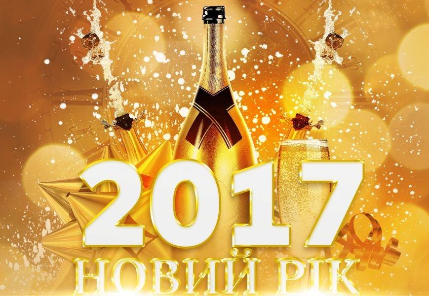 oazys-new_year-lviv