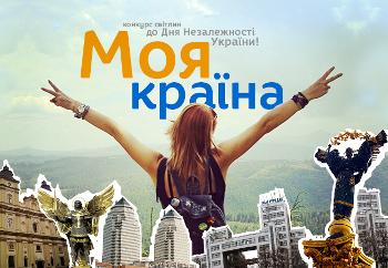 moyakraina_1vk