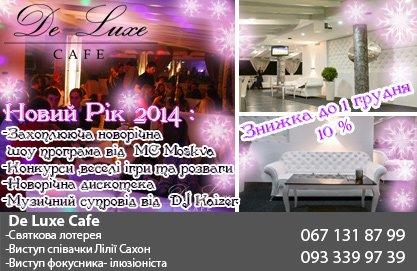 032_De-Luxe-Cafe