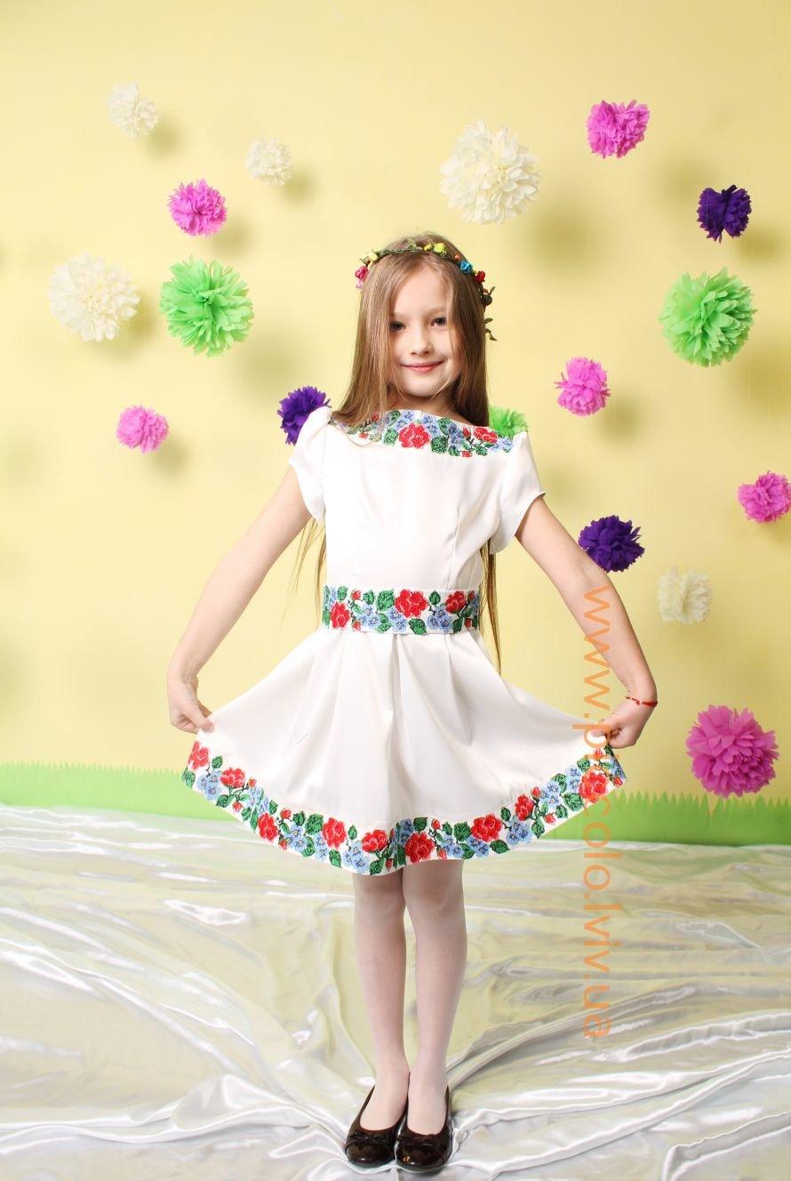 Плаття Весна