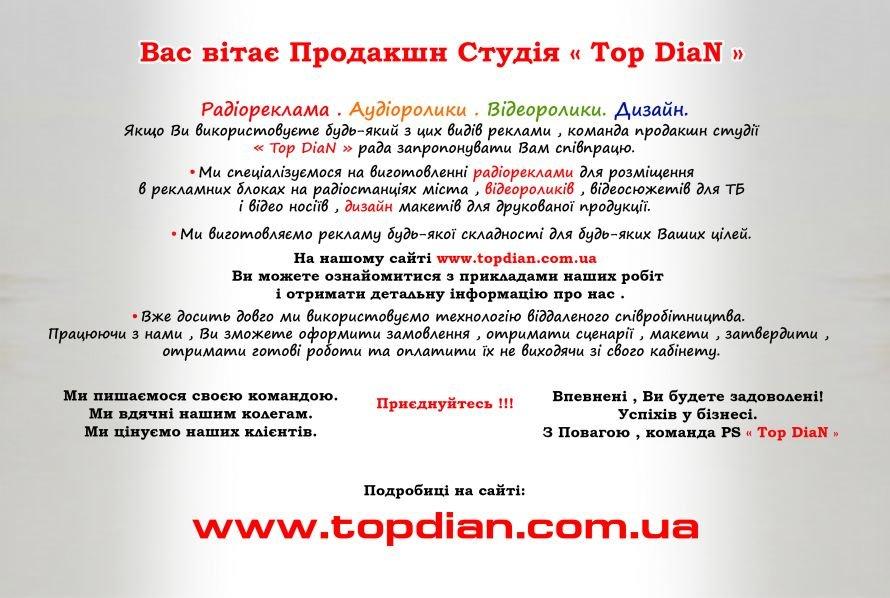 приветствие_укр