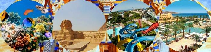 єгипет2