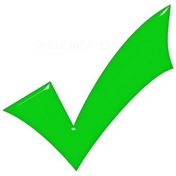 Галочка-зеленая