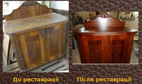 joli-originals-brown-leather-iphone-4-pic-04