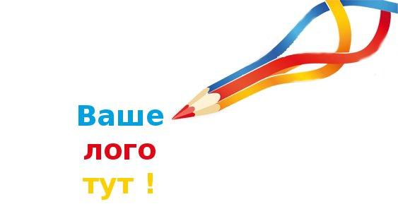виготовлення логотипів 032