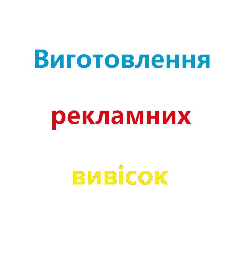 артпро2