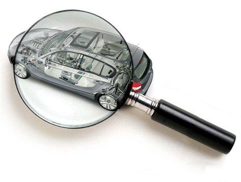 ocenka-avtomobilya1