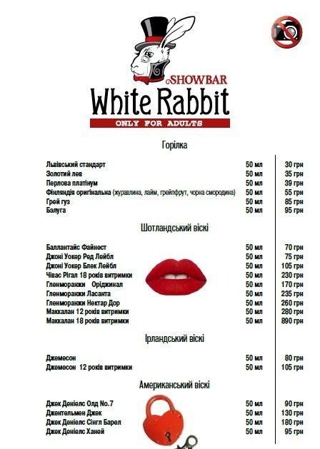 меню білий кролик львів