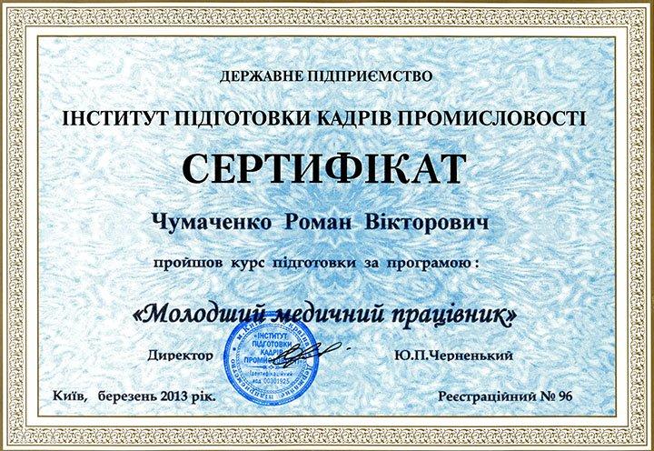 sertifikat06