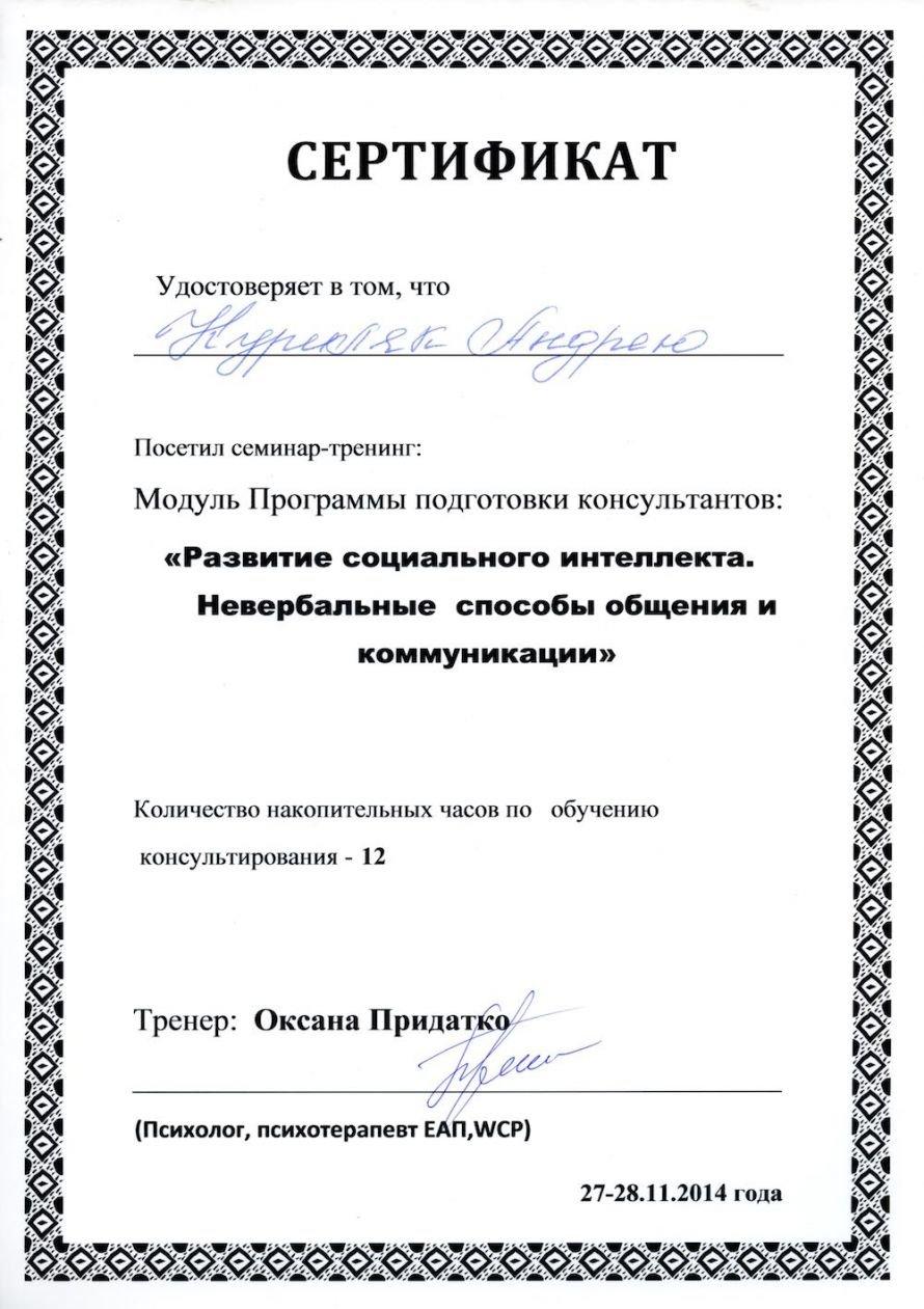 sertifikat02