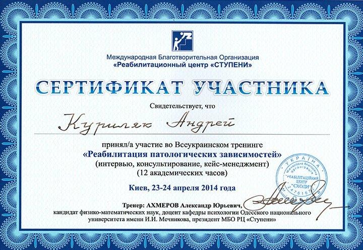 sertifikat03