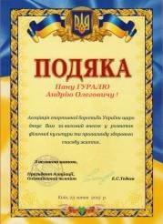 sertifikat05