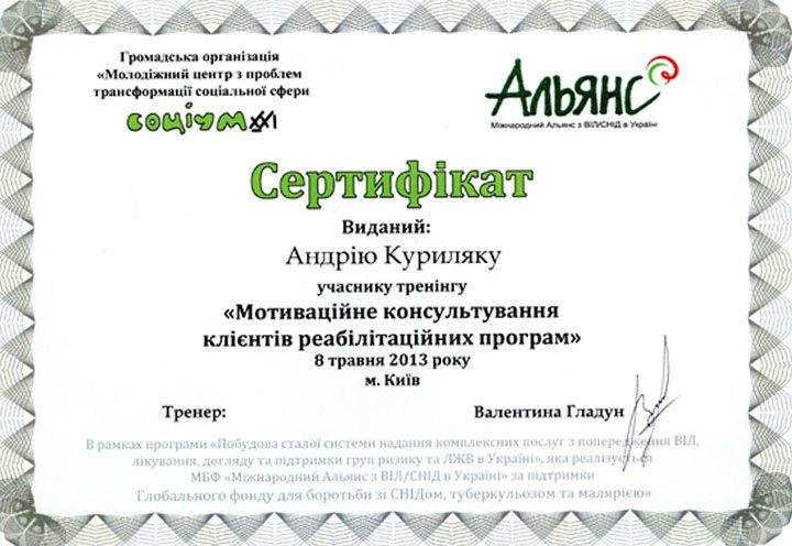 sertifikat04