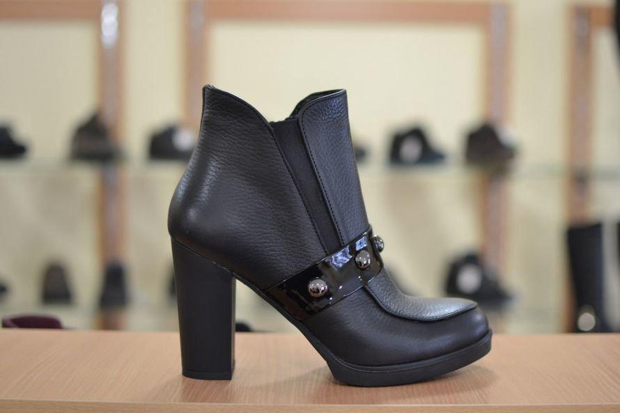 Жіноче та чоловіче взуття від виробника «OleksA» на 032.ua 5a3f2bc9ad8ec