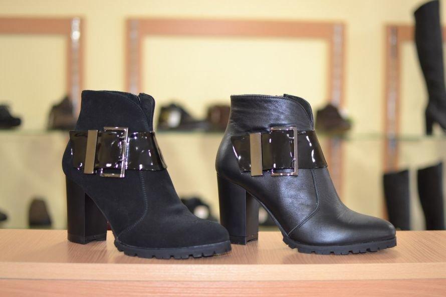c5c39f3e85b401 Жіноче та чоловіче взуття від виробника «OleksA» на 032.ua