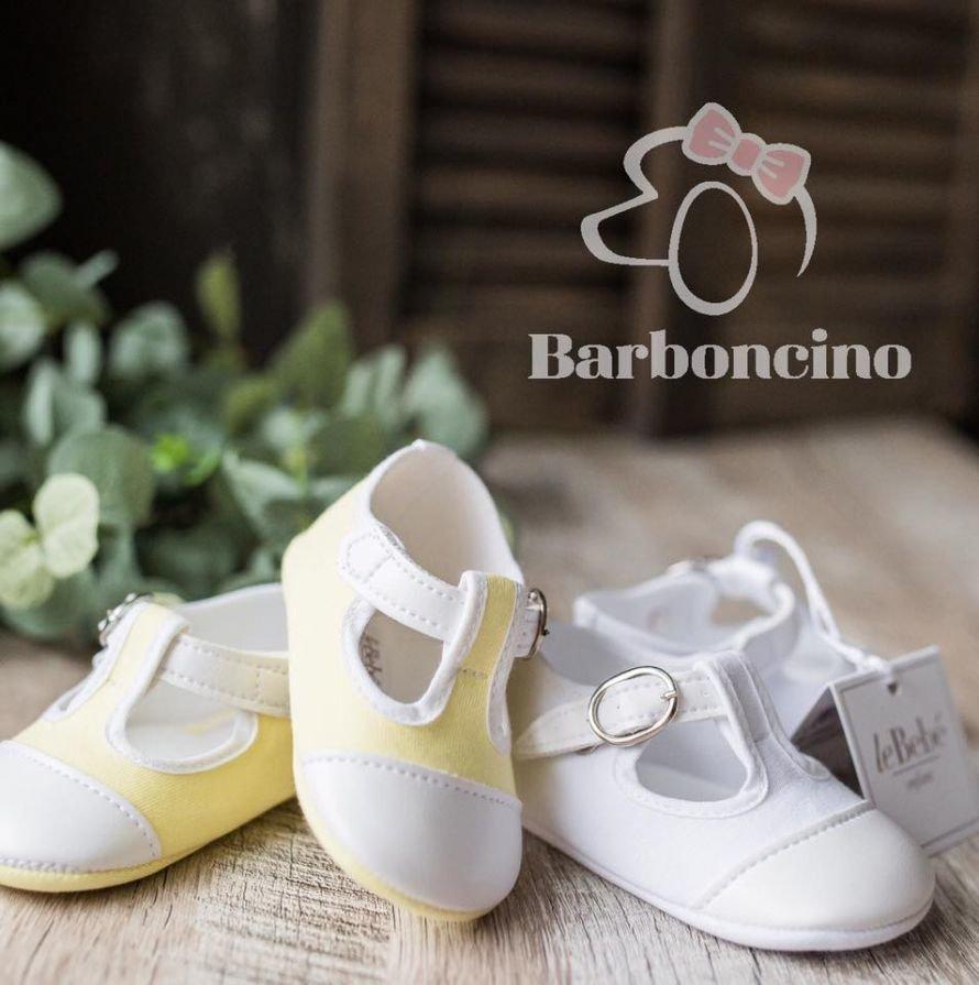 взуття  2