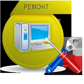icon-klif-remont