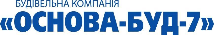 Основа_лого
