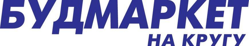 Будмаркет_лого