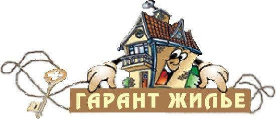ГарантЖилье лого