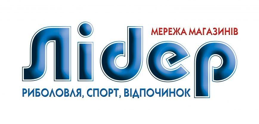 Лидер логотип 2012