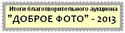 0_beb5c_cb8a5331_XXL