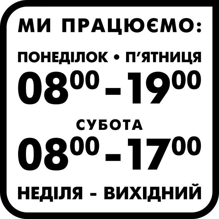 режим 40х40