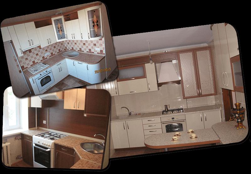 кухни под заказ (изготовление и установка)
