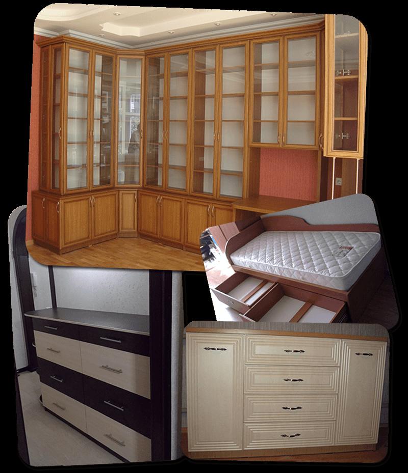 корпусная мебель под заказ (кровати, комоды, стенки, и т.д.)