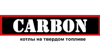 карбон