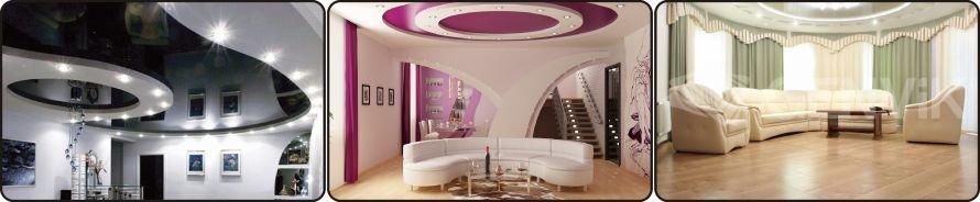 Потолок3