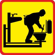 0011 Мінімальна робота з прочищення каналізації в приватному секторі
