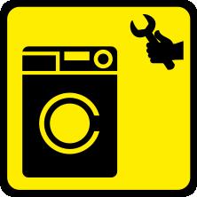 6313 пральна машина ремонт