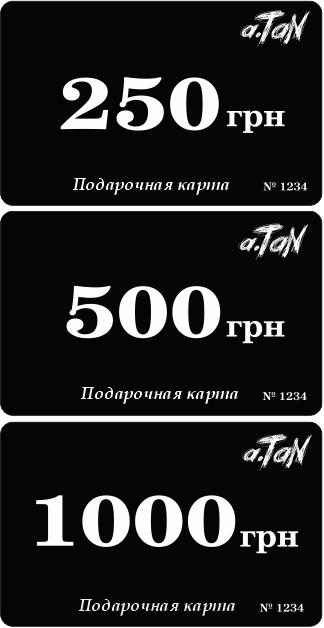 Вид сертификатов