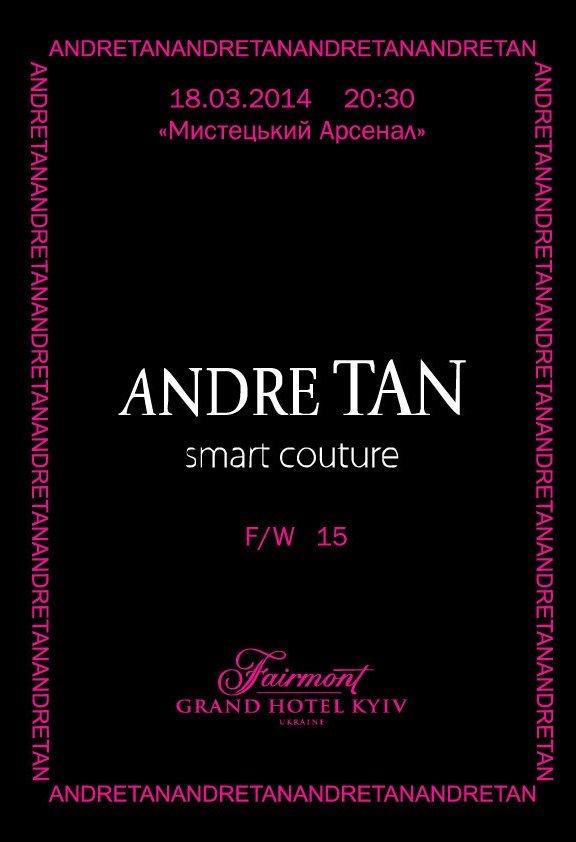 Andre_A5_1 (4) обложка