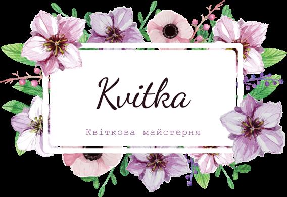 kvitka_logo