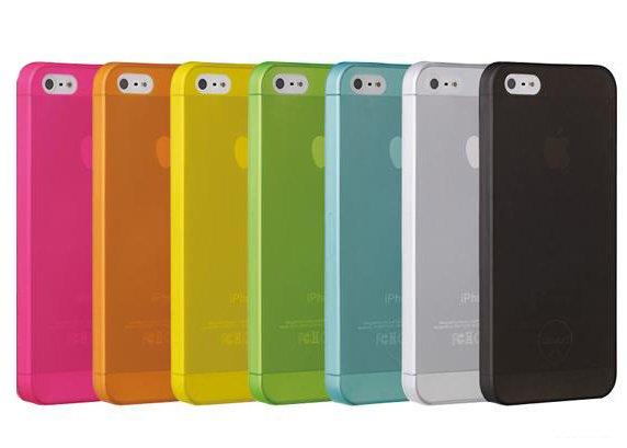 iphone5-ultra-slim