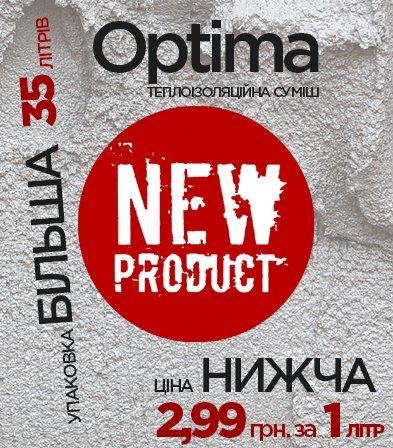 banner_Optima