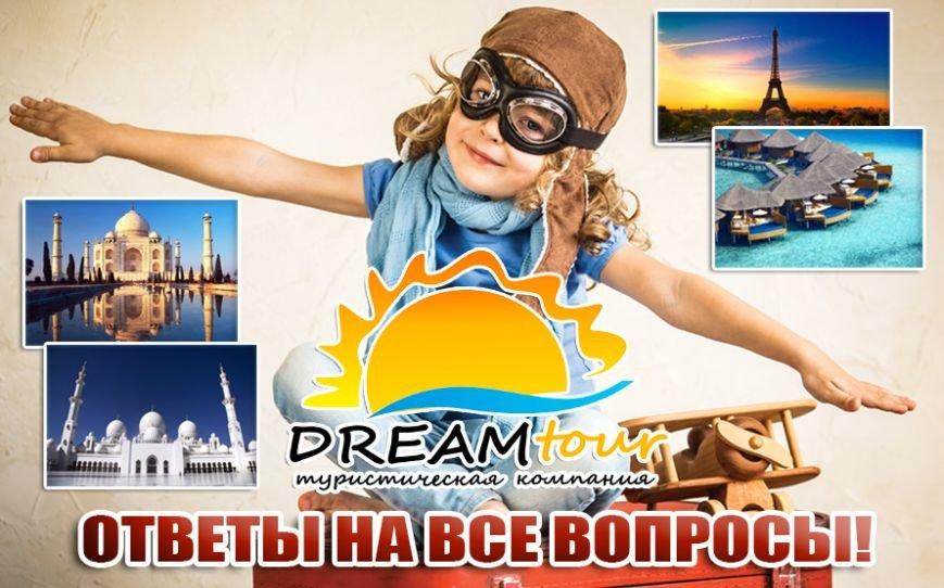 Dream 0542