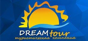 Dream 0542 лого2