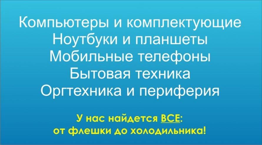 визитка masterpc.com.ua (back) вариант2