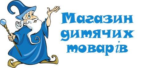 charivnik_logo