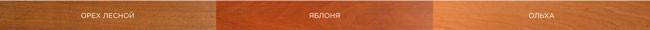 193630743_w640_h640_oreh_lesnoy_yabloko_olha.