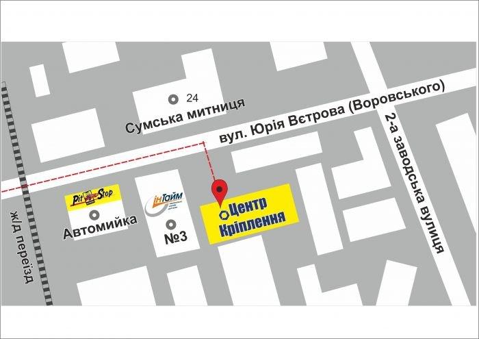 Карта А-4