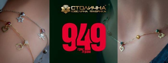 neck+hand_1200x450-949_5