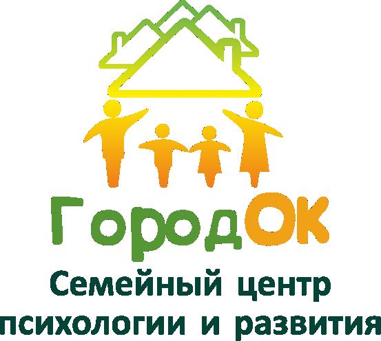 лого городок