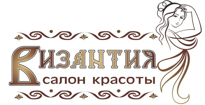 логотип_византия_рус