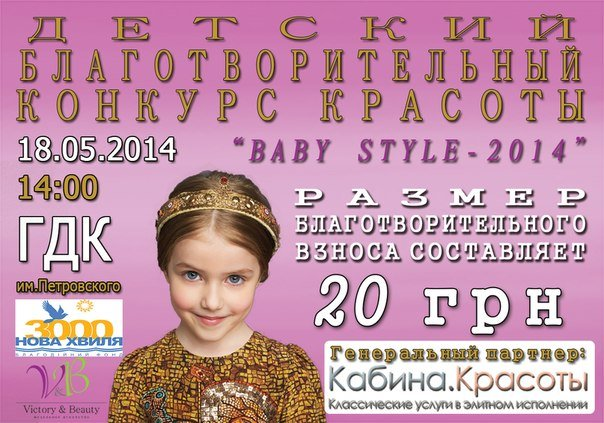 1398663833_1ya-str.-bileta
